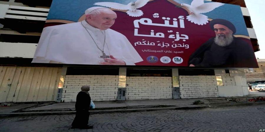 جهان منتظر دیدار پاپ فرانسیس وآیتالله سیستانی