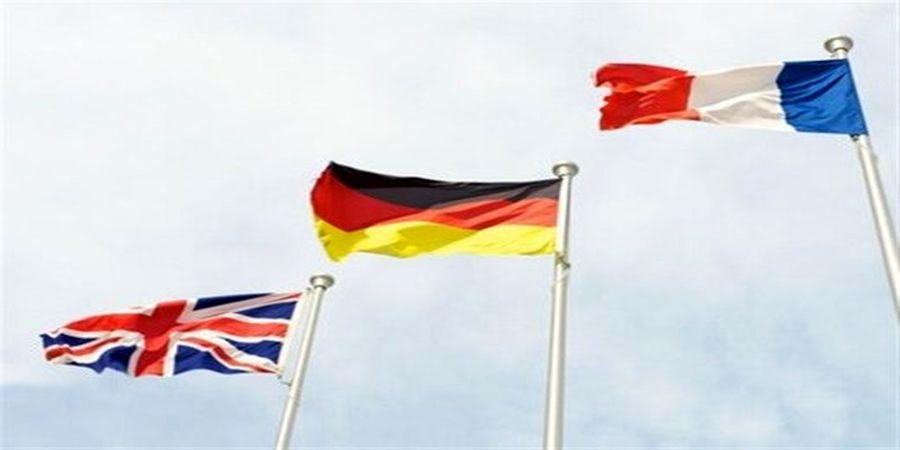 تروئیکای اروپایی بیانیه برجامی صادر کرد