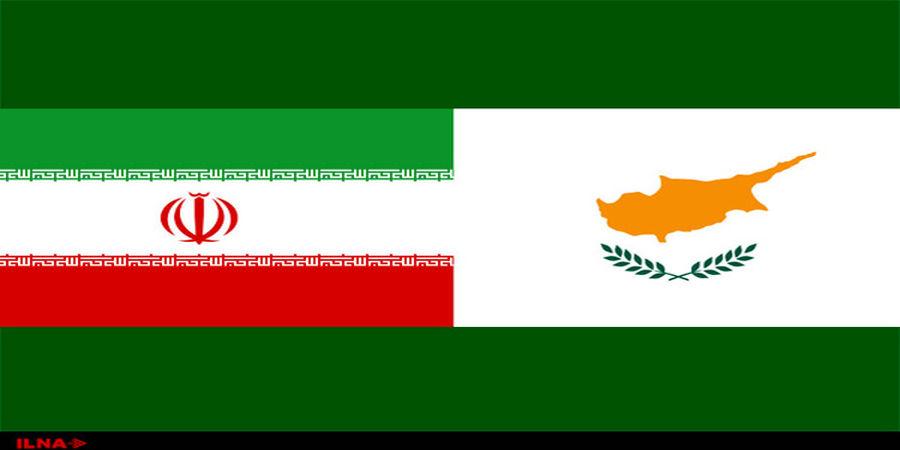 اولین واکنش قبرس به ادعای اسرائیل علیه ایران