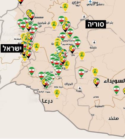 جولان سوریه