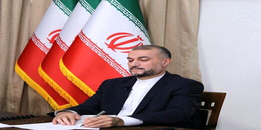 یک انتصاب جدید در وزارت امور خارجه