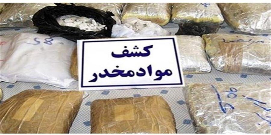 انهدام باندهای قاچاق مواد مخدر در آذربایجان غربی