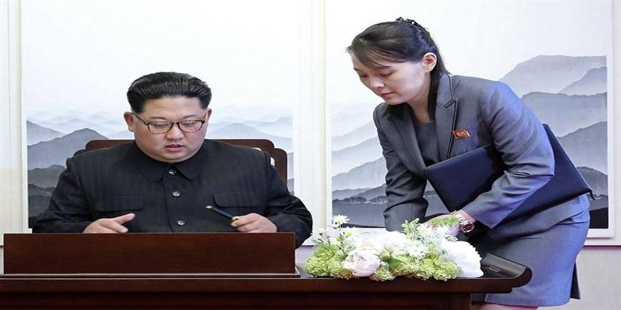 نظر خواهر «کیم جونگ اون» درباره مذاکره با کره جنوبی