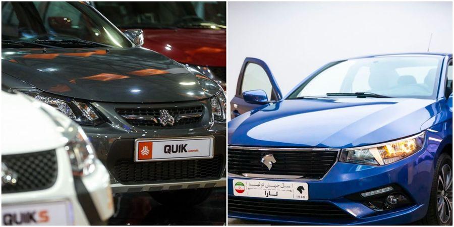 تارا 100 میلیون سود می دهد؛شاهین یک میلیون زیان/ فاکتور تولید دو خودرو در ایران