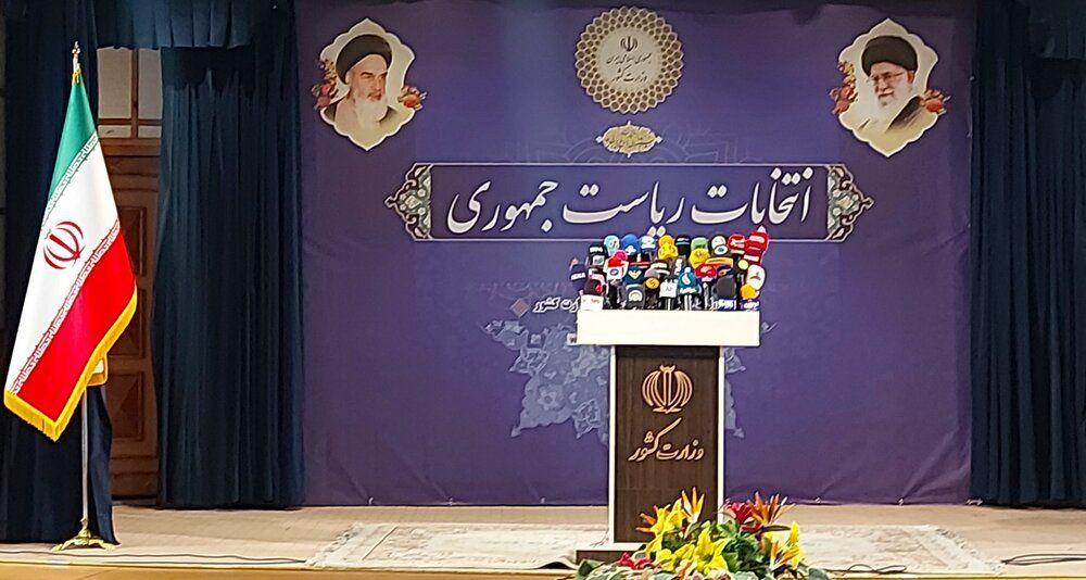 زلزله علی لاریجانی در فضای مجازی /زمزمه ها درباره ردصلاحیت برخی کاندیداها