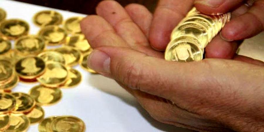قیمت سکه نیم سکه ربع سکه امروز سه شنبه ۱۴۰۰/۰۵/۰۵|سکه امامی گران شد
