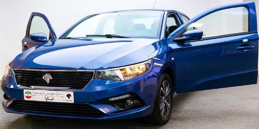 استقبال چشمگیر از پیش فروش این خودرو