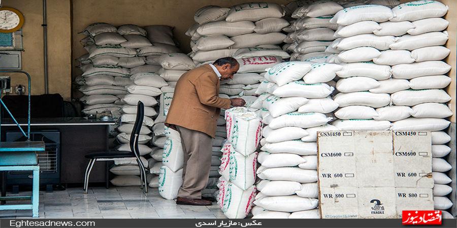 قیمت برنج از دیگر اقلام خوراکی جلو زد+ اینفوگرافیک
