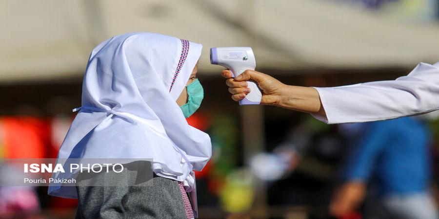 هشدار نسبت به عادیانگاری کرونا در بازگشایی مدارس