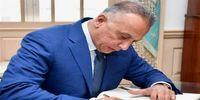 دستور فوری نخست وزیر عراق درباره حضور زائران ایرانی در مرز مهران