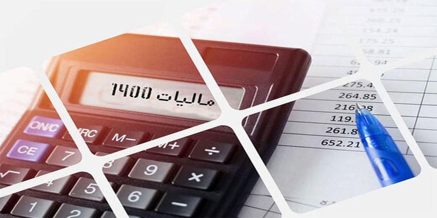 خبر مهم سازمان امور مالیاتی درباره کسر مالیات از اضافه کار