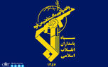 بیانیه مهم سپاه عاشورا در مورد تعرض به استاندار آذربایجان شرقی