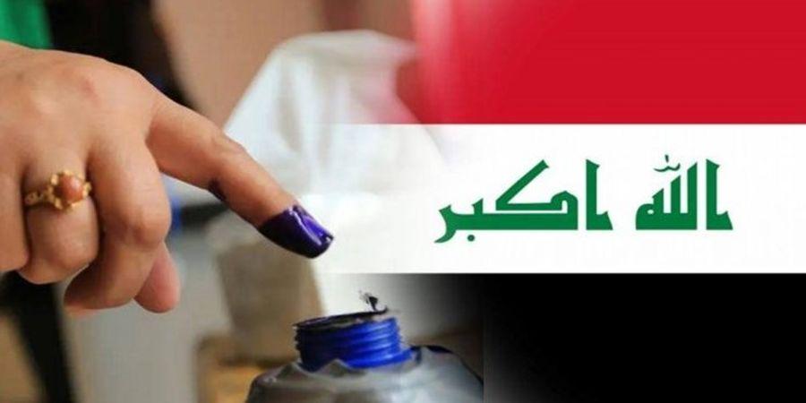 زمان اعلام نتایج اولیه انتخابات عراق مشخص شد