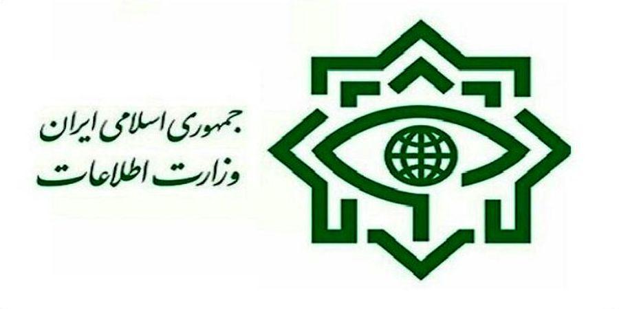 وزارت اطلاعات اعلام کرد: هلاکت سرکرده یک گروهک تروریستی