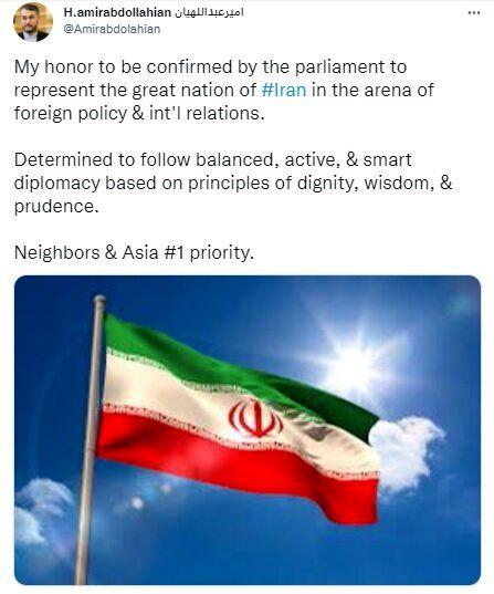 اولین توئیت امیرعبداللهیان در قامت وزیرخارجه/عکس