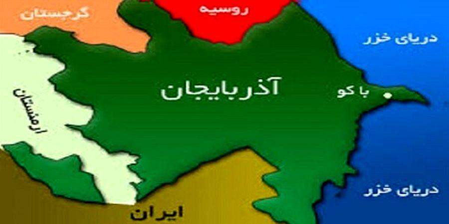 واکنش آذربایجان به اظهارات سردار گودرزی