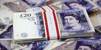 قیمت پوند امروز  سه شنبه ۱۴۰۰/۰۶/۳۰|  افزایش قیمت