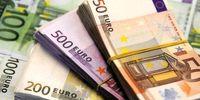 قیمت یورو امروز یک شنبه ۱۴۰۰/۰۳/۲۳