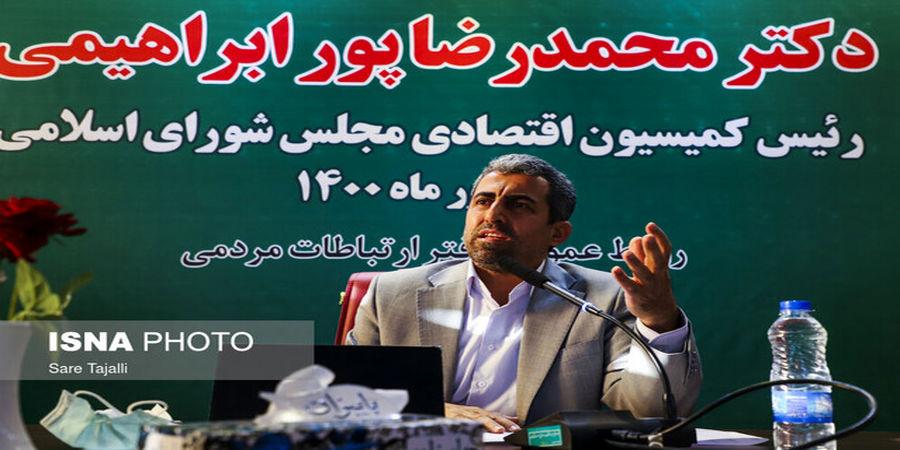نشست خبری رییس کمسیون اقتصادی مجلس شورای اسلامی+عکس