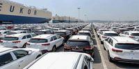 خودروهای خارجی کارکرده به ایران میآیند؟