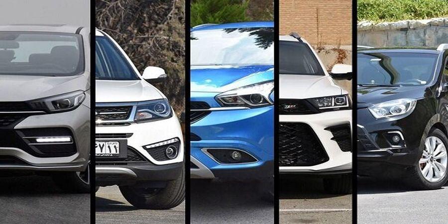 سبقت  قیمت خودروهای ایرانی از چینی ها! + فیلم