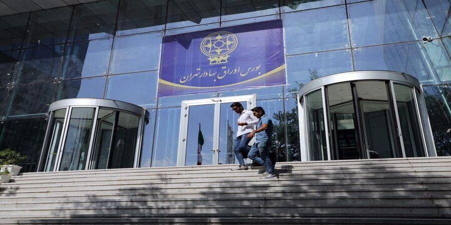 کشف ماینر در بورس تهران دردسرساز شد/ مدیران احضار شدند!
