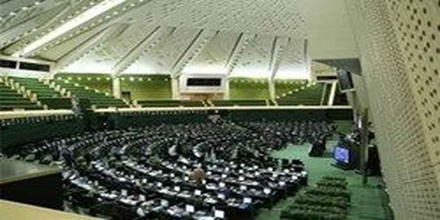 عزاداری در صحن مجلس