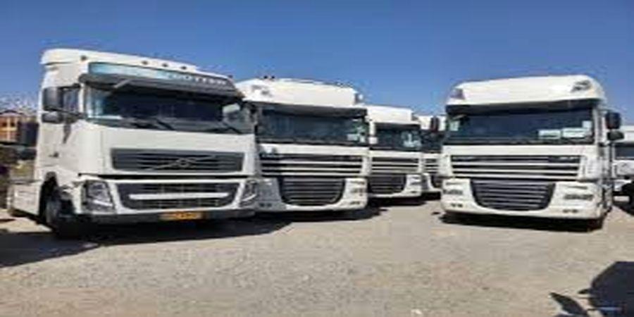 کامیونها از گمرک ترخیص میشوند