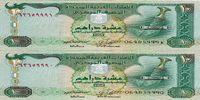 قیمت درهم امارات امروز  30 شهریور 1400|  صعود قیمت + جدول