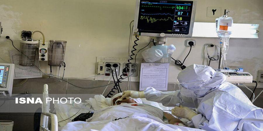 آمار کرونا امروز 18 مهر/ افزایش شمار قربانیان و مبتلایان در کشور