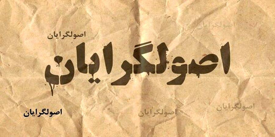 رفتار منطقی ابراهیم رئیسی همزمان با تحرکات انتخاباتی قالیباف