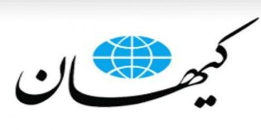 خط و نشان کیهان برای اردوغان و علیاف
