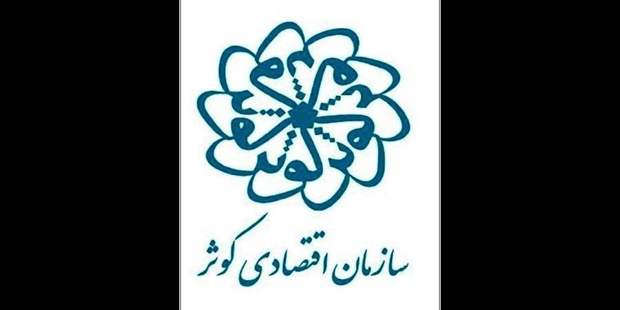 قاضیزاده هاشمی حکم صادر کرد