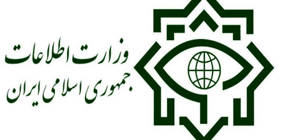 ضربه سنگین وزارت اطلاعات به سوداگران رمز ارز