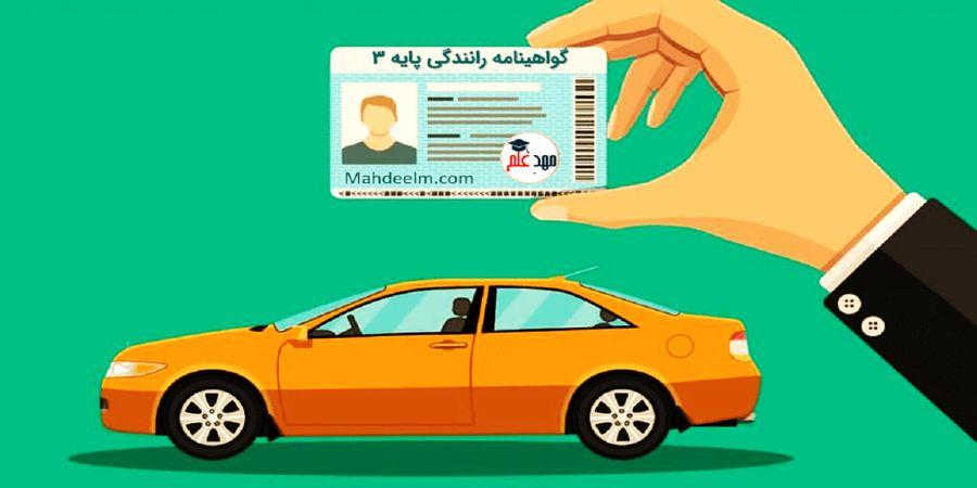 زنی که پس از 27 سال امتحان دادن بالاخره گواهینامه گرفت