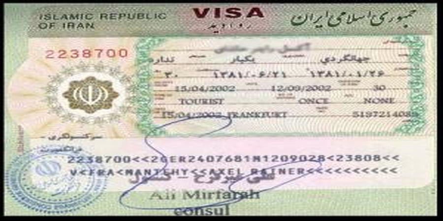 اعلام زمان از سرگیری صدور ویزای توریستی ایران