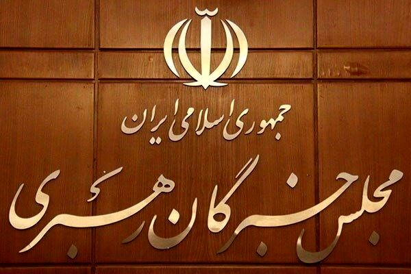 عارف به رئیسی نامه نوشت /مولوی عبدالحمید تبریک گفت /مجلس خبرگان از مردم قدردانی کرد
