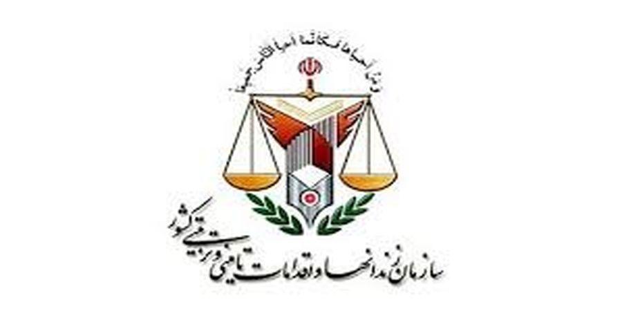 دستور رییس سازمان زندانها برای پیگیری علت فوت شاهین ناصری
