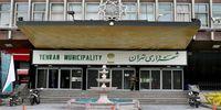 پنج انتصاب جدید در شهرداری تهران از سوی زاکانی