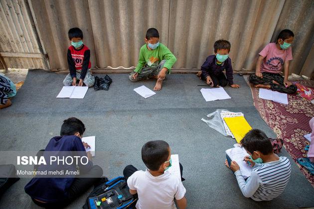 درس در خیابان