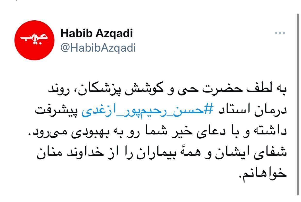تکذیب خبر درگذشت دکتر رحیم پور ازغدی