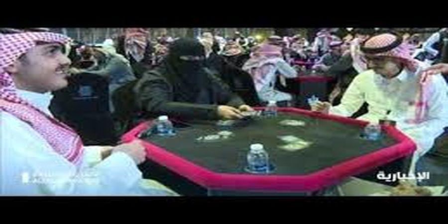قماربازی آشکار برخی از زنان محجبه عربستان با مردان