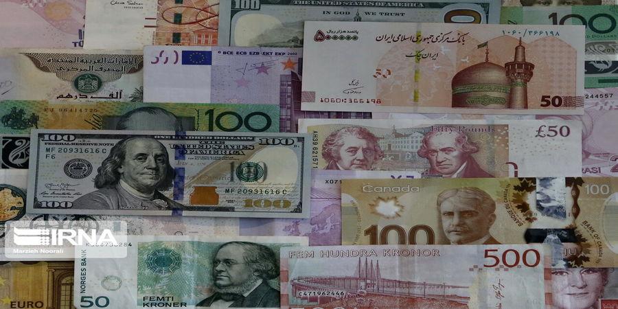 کاهش نرخ رسمی 24 ارز / جزئیات قیمت ها در 21 مهر