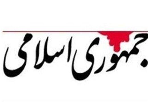 Islamic Republic newspaper warns of a military president