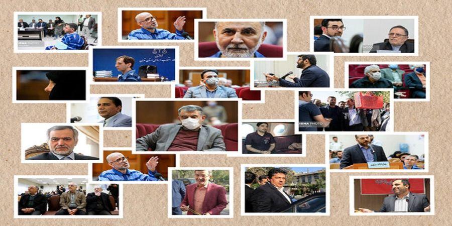 این سیاستمداران معروف در زندان هستند؛ از داماد وزیر تا برادر معاون اول سابق
