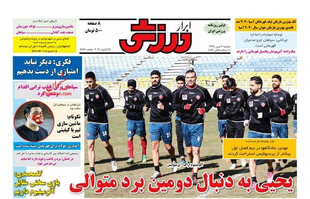 AbrarSport