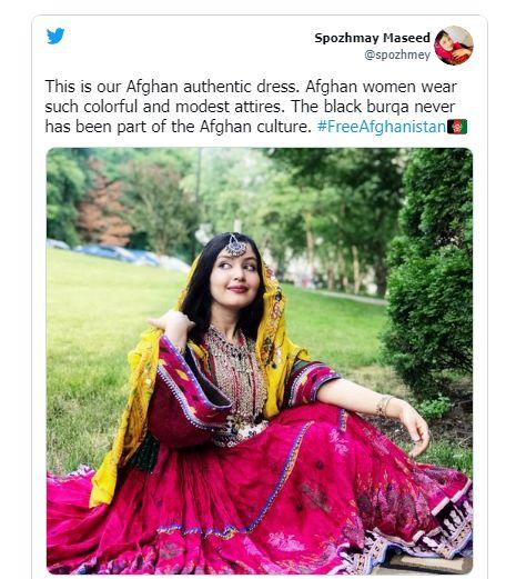 پوشش دختران افغان