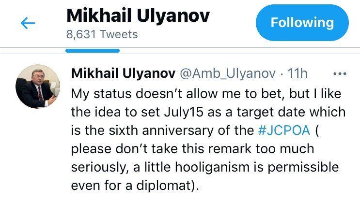 اولیانوف تاریخ احتمالی توافق احیای برجام اعلام کرد