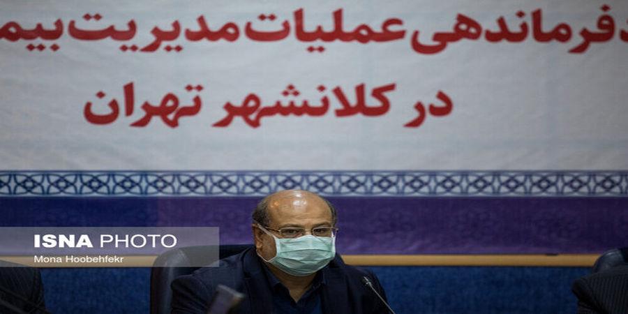 زالی: 13 میلیون دز واکسن برای اتمام واکسیناسیون تهران نیازمندیم