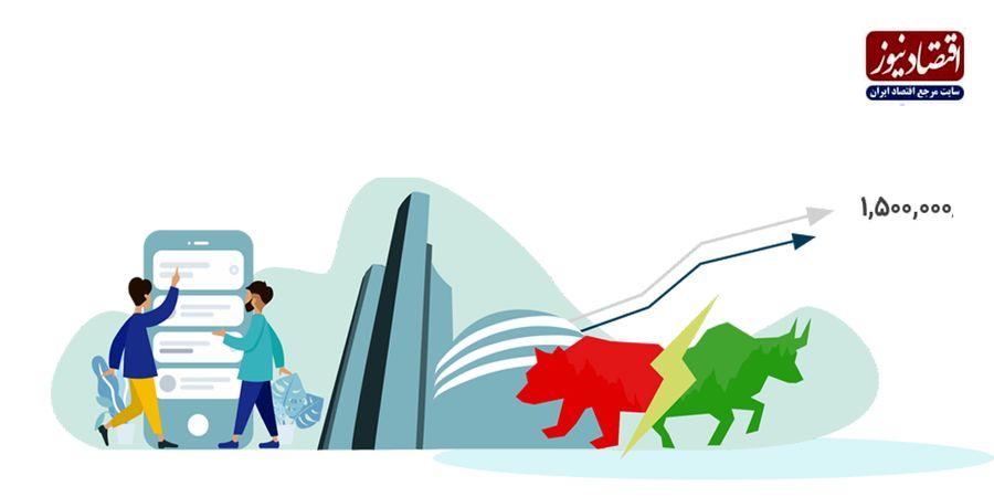 پیش بینی بورس امروز / روز سرنوشت بازار
